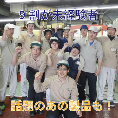 技研工業株式会社b