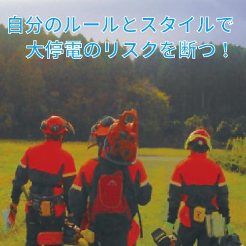 株式会社ジャパンビットシステムb